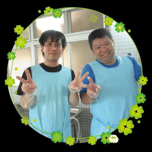 竹山苑施設紹介
